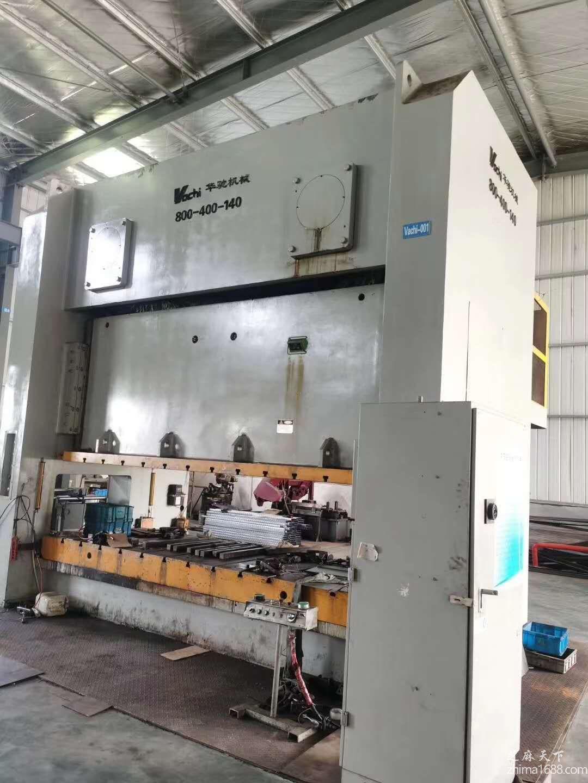 二手澳玛特APM-800冲床(800吨)