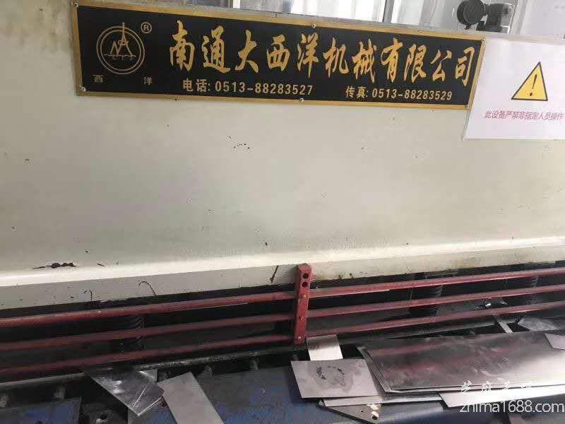 二手南通大西洋QC12K4/2500数控液压摆式剪板机