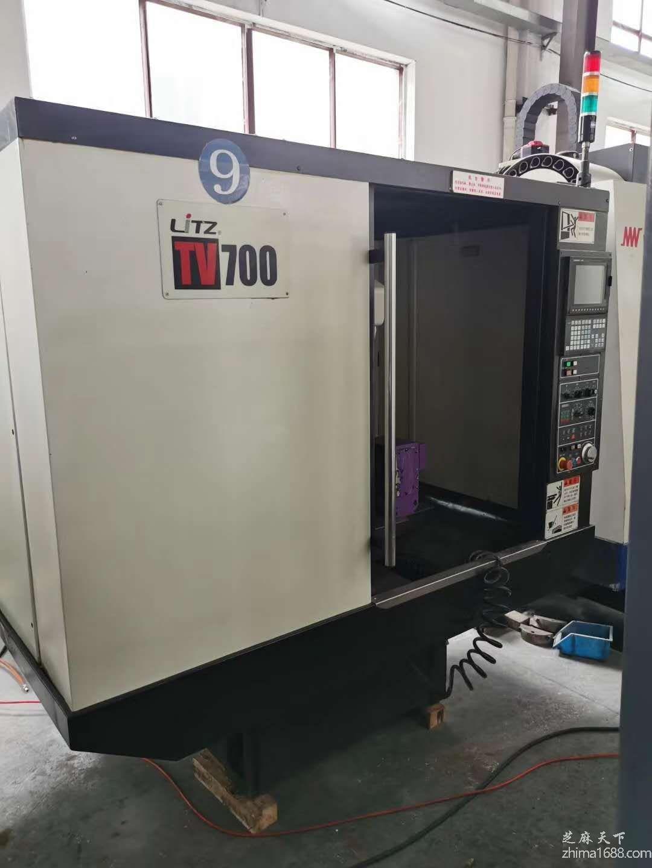 二手台湾丽驰TV-700钻铣加工中心