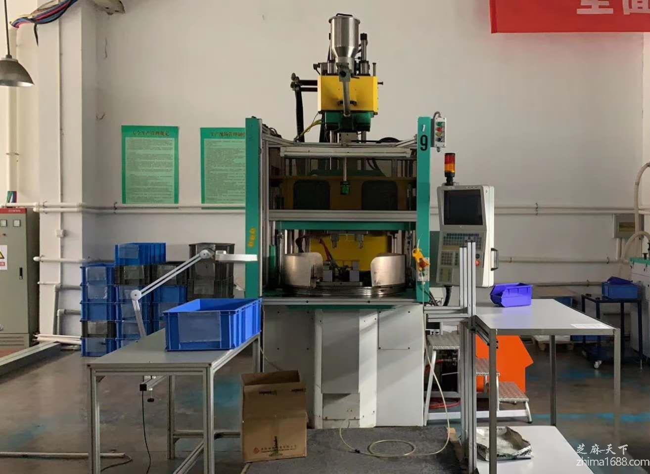 二手德国ARBURG(阿博格) 900T立式注塑机