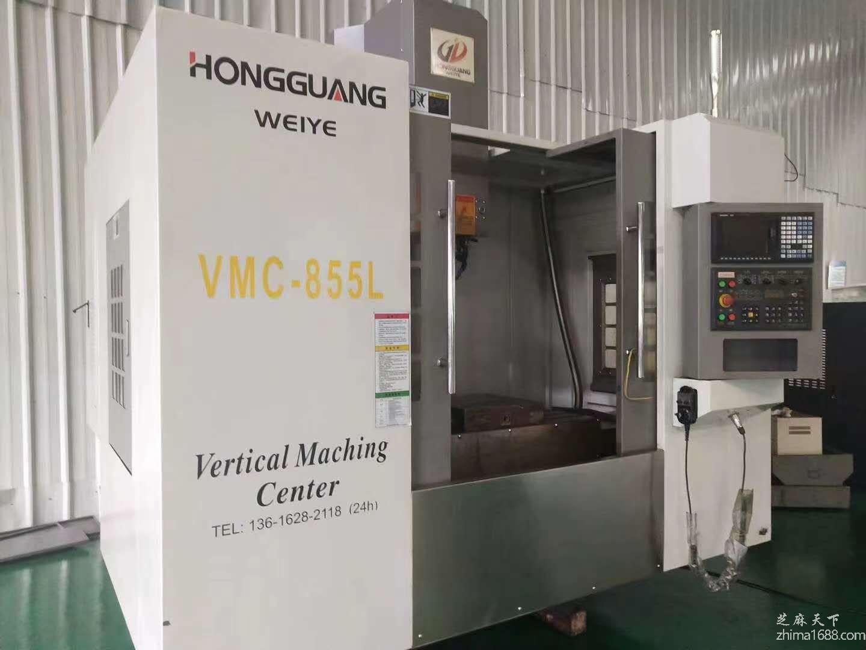二手虹光伟业VMC-855L数控铣床