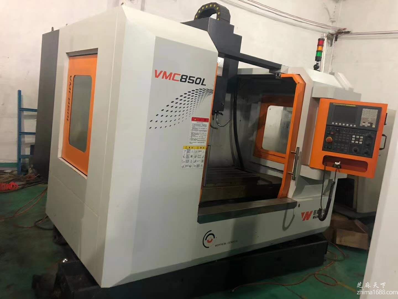 二手皖南VMC850L加工中心