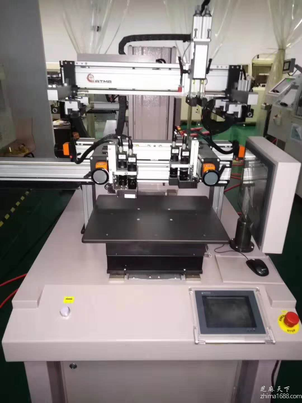 二手东远ATMAGP30PP钢印机