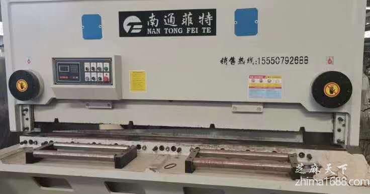 二手南通菲特QC11Y×20/2500液压闸式剪板机
