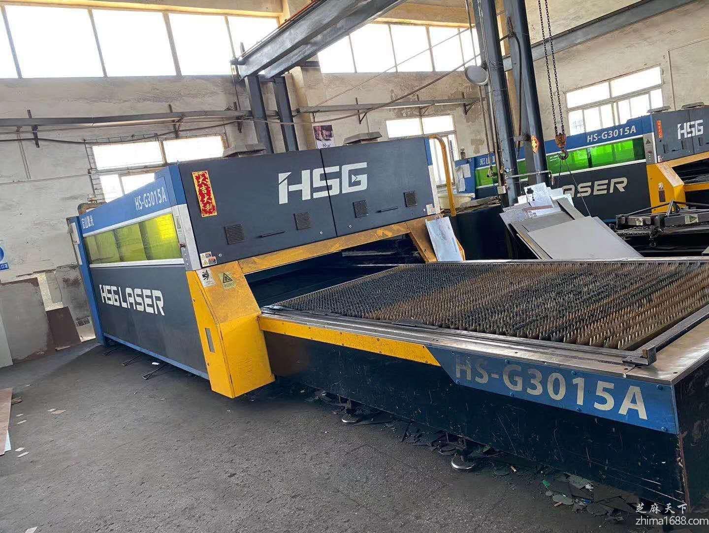 二手宏山HS-G3015A激光切割机(1500瓦)