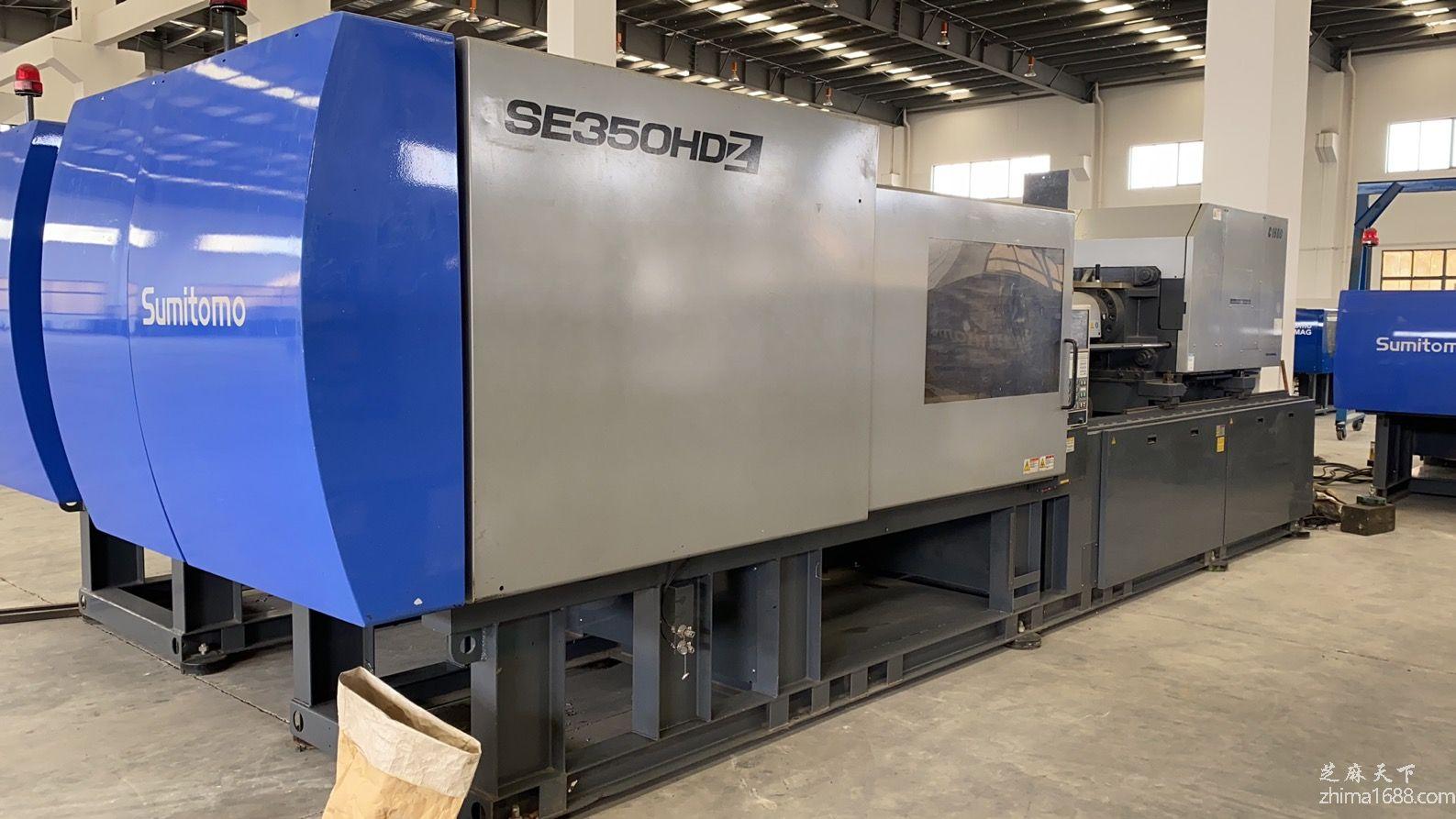 二手住友SE350HDZ注塑机(350吨)