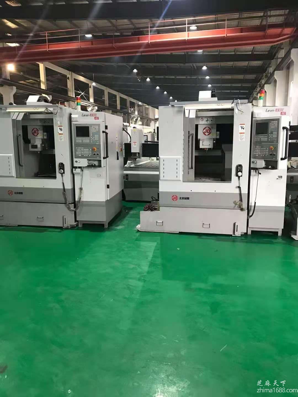 二手北京精雕Carver400TE-A10雕刻机