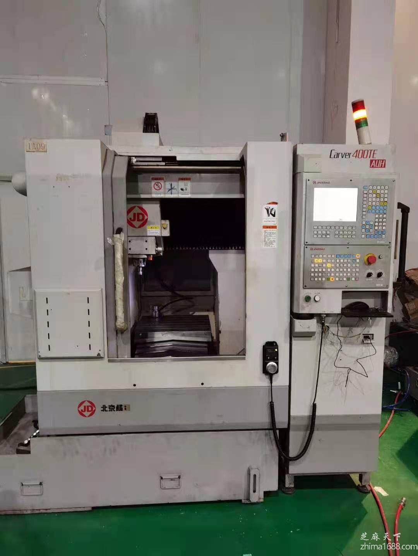 二手北京Carver400TE AUH精雕机