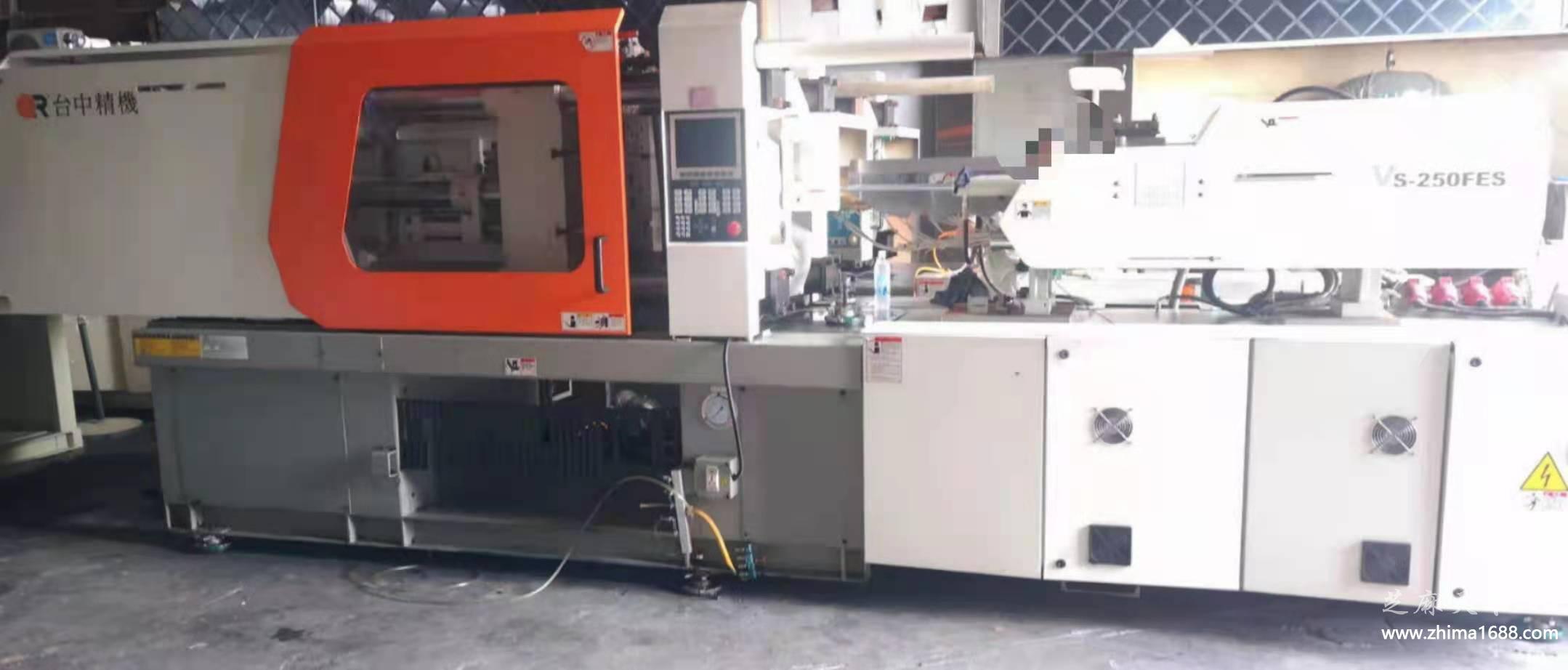 二手台中VS-250FES塑料射出成型机(250吨)