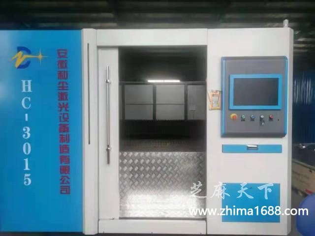 二手和尘激光HC-3015激光切割机(3000瓦)