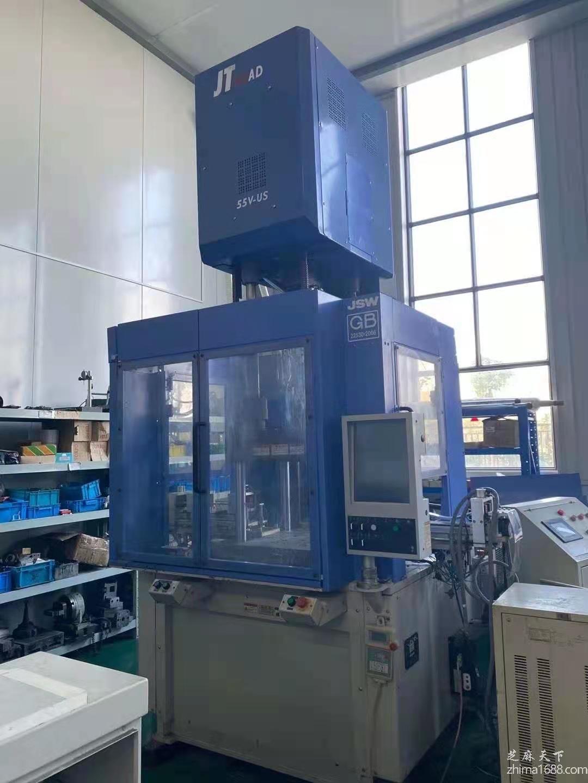 二手日钢JT40立式电动注塑机(40吨)