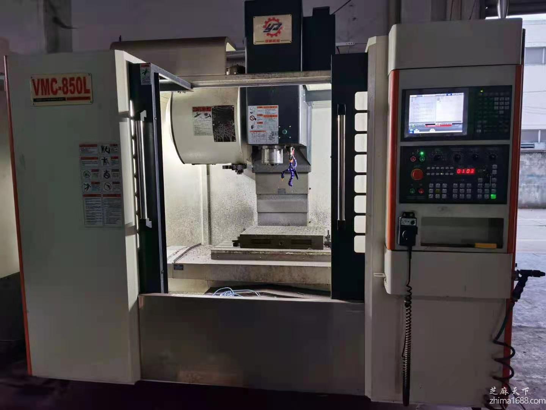 二手银鹏VMC-850L加工中心