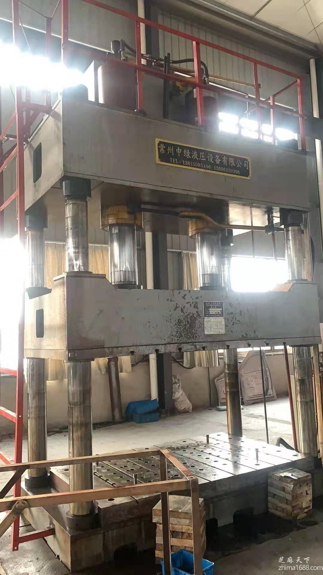 二手中绿YCY27-500液压机(500吨)