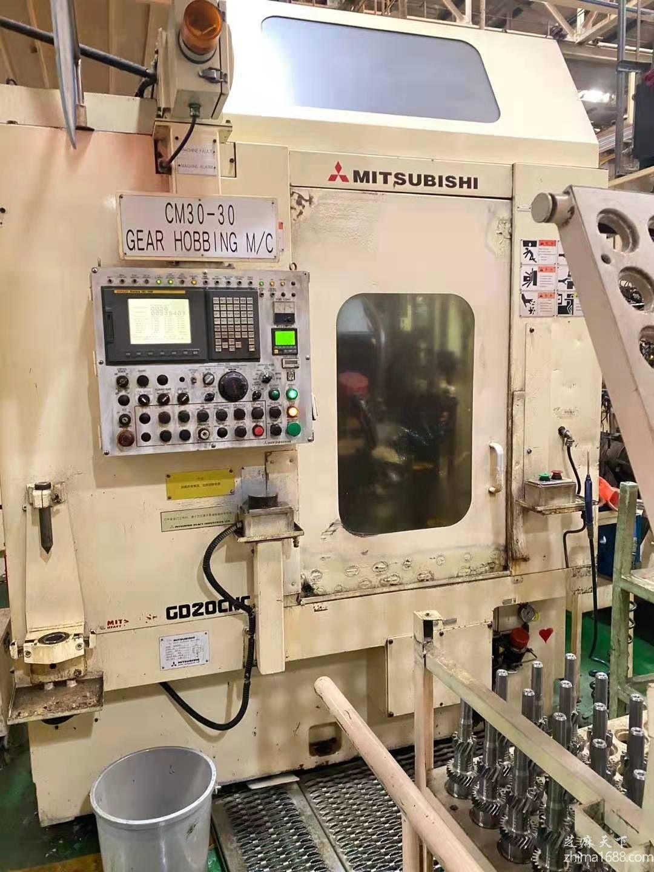 二手日本三菱GD20CNC高速高效数控滚齿机