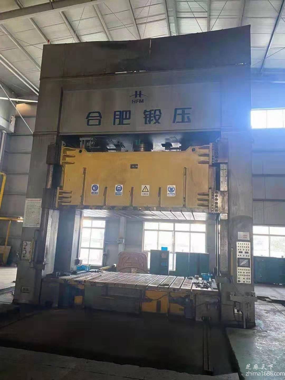 二手合肥锻压RZU2000HH油压机(2000吨)