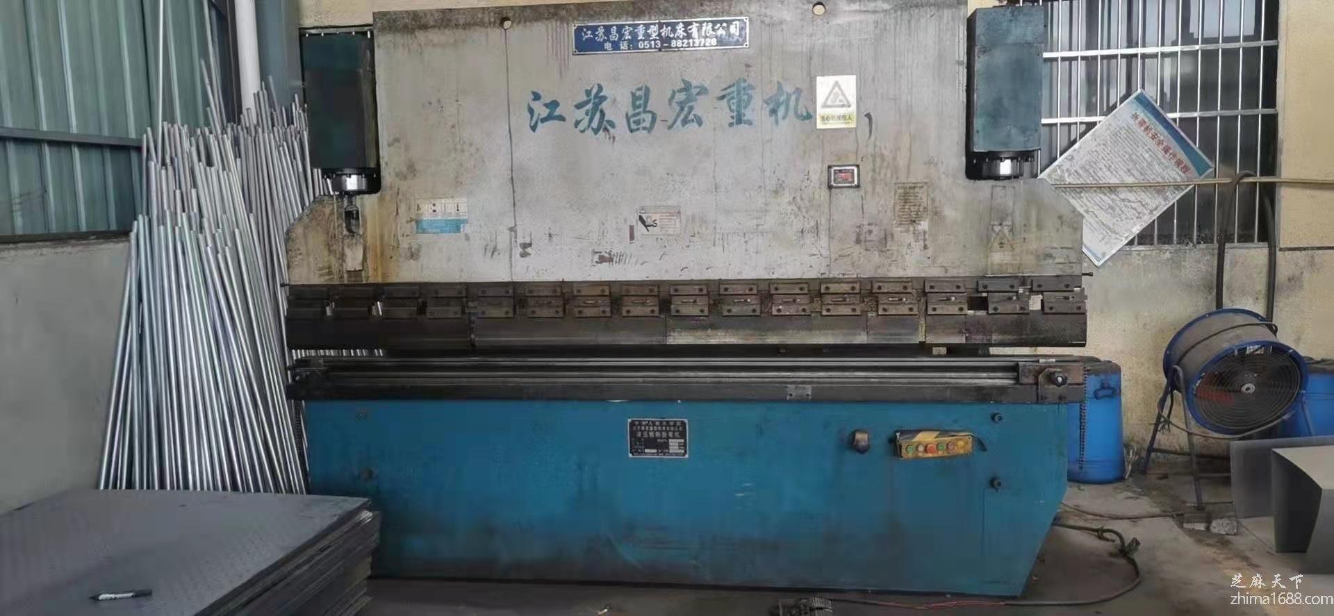 二手江苏昌宏WC67Y-125/3200液压板料折弯机