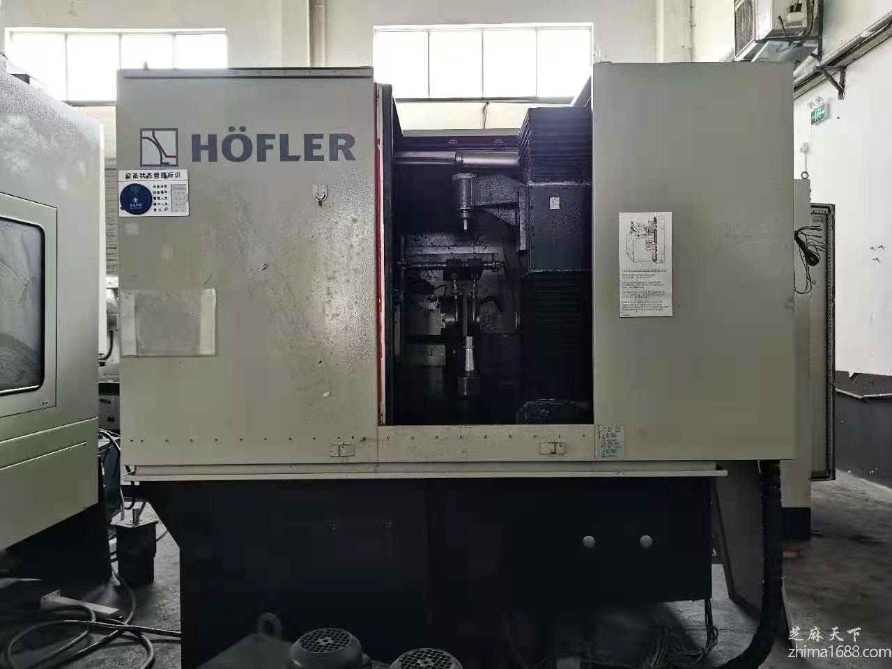 二手德国霍夫勒HOFFERHELIX400数控磨齿机