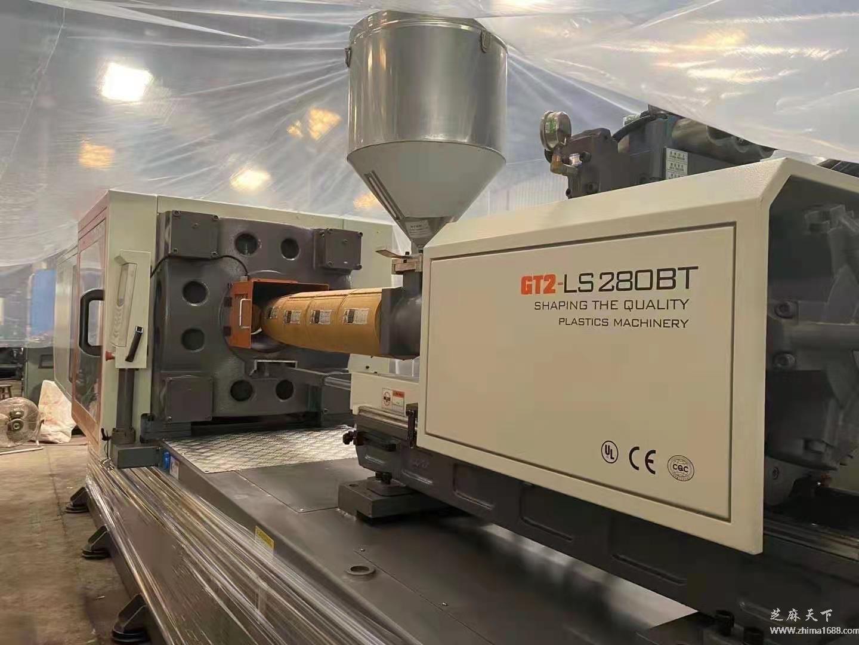 二手广东联升GT2-LS280BT塑料注射成型机(280吨)