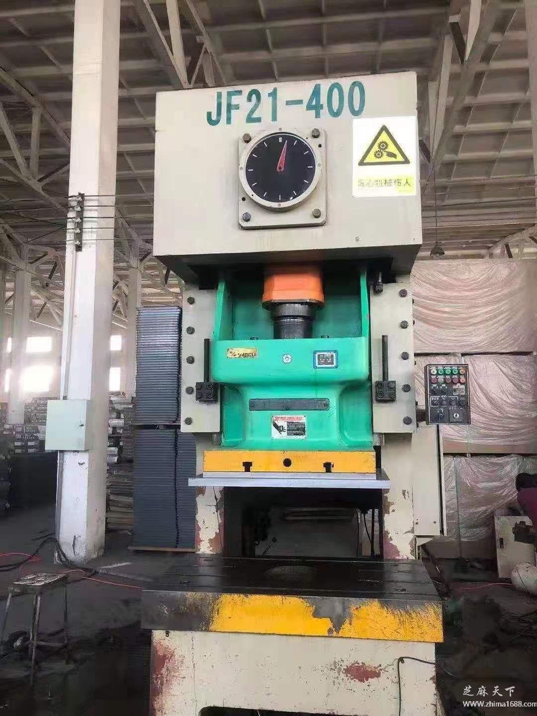 二手扬力JF21-400开式固定台冲床(400吨)