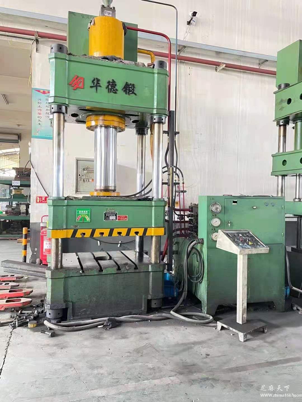 二手南通华德YH032-200四柱液压机