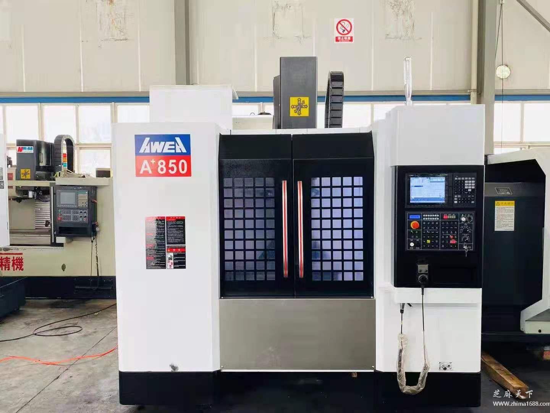二手台湾亚崴VMC-850加工中心