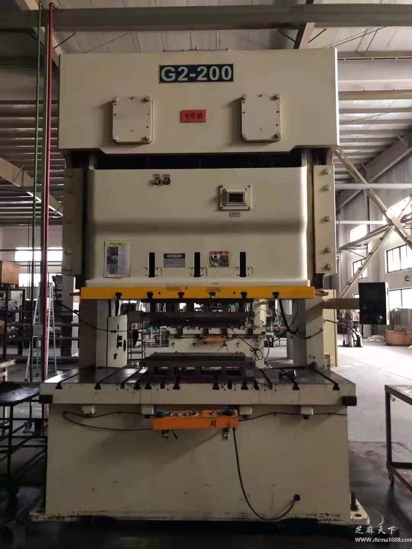 二手台湾金丰G2-200闭式双点压力机(200吨)