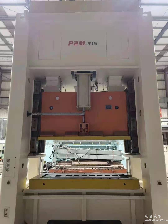 二手江苏扬力P2M-315闭式双点高速精密压力机(315吨)