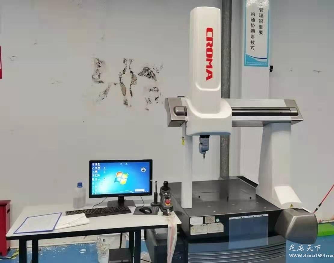 二手思瑞Croma564全自动三坐标测量机