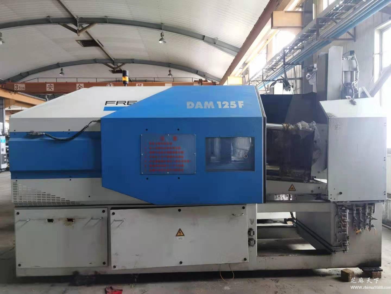 二手德国富来DAM125F热室镁合金压铸机