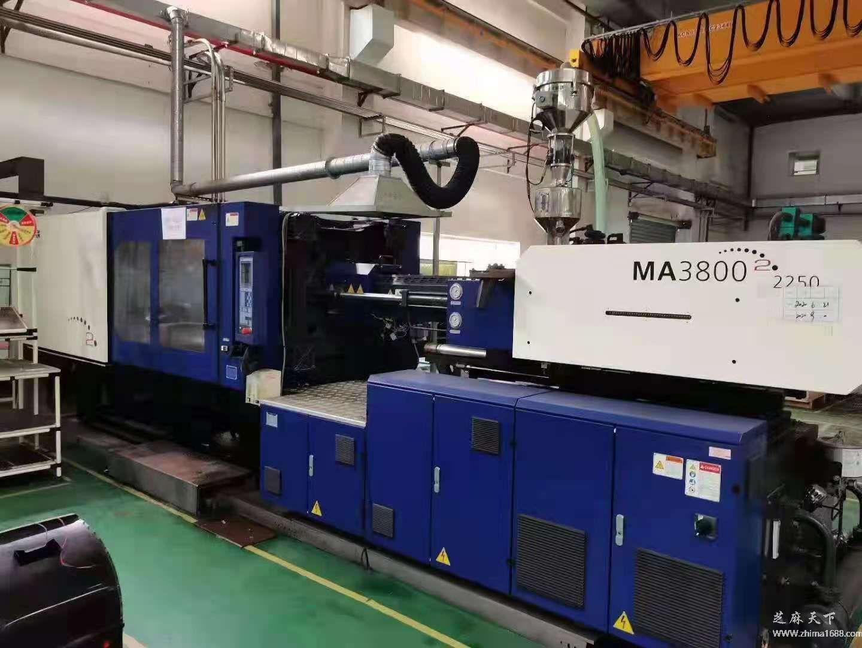 二手海天二代机MA3800伺服注塑机(380吨)