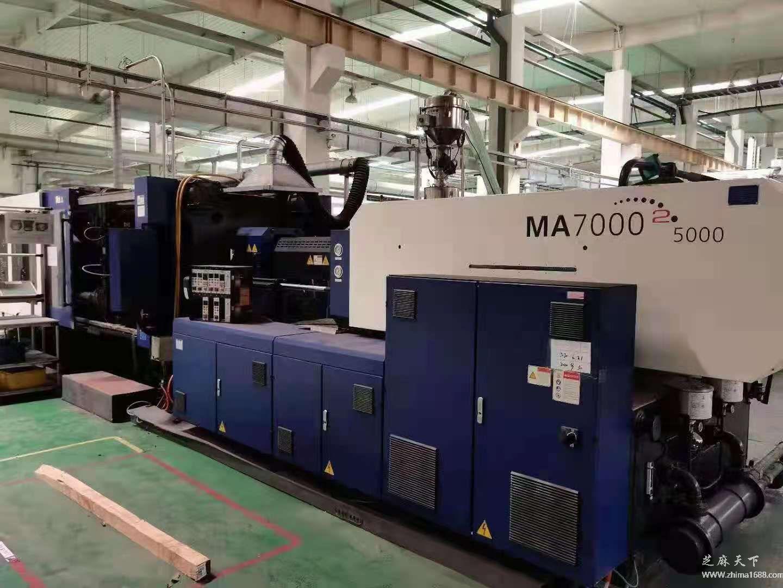 二手海天二代机MA7000伺服注塑机(700吨)