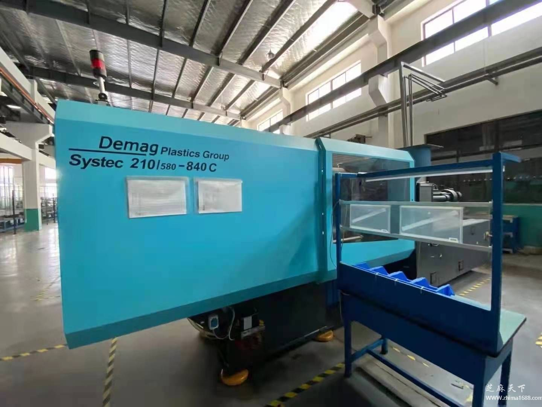 二手德马格210/580-840.C注塑机(210吨)