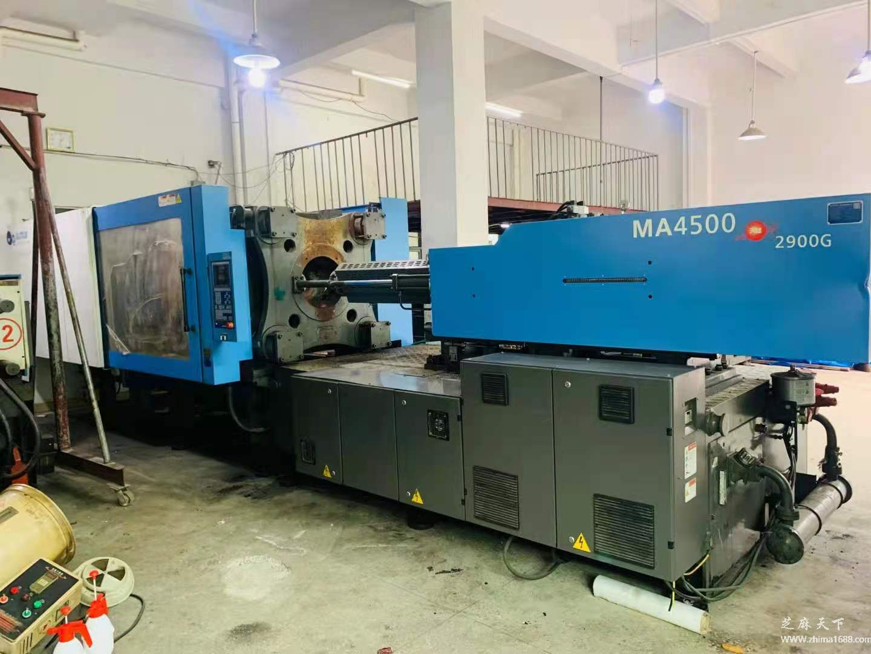 二手海天MA4500/2900G塑料注射成型机