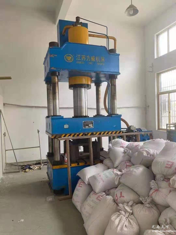 二手江苏力威YLW32-315四柱式油压机(315吨)
