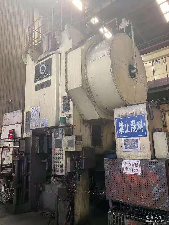二手金锻FP-1000G热压锻压机(1000吨)