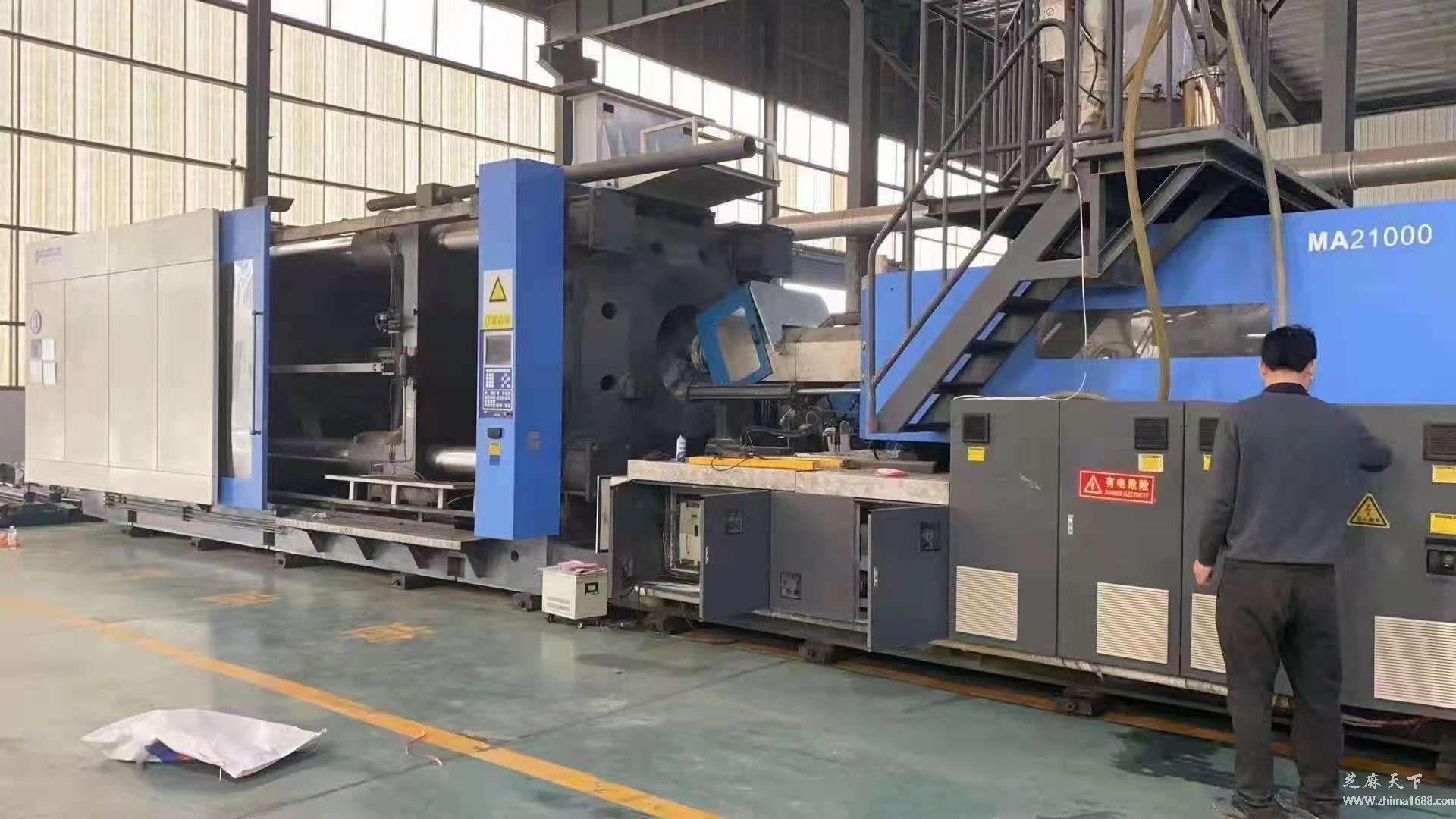 二手海天MA21000伺服注塑机(2100吨)