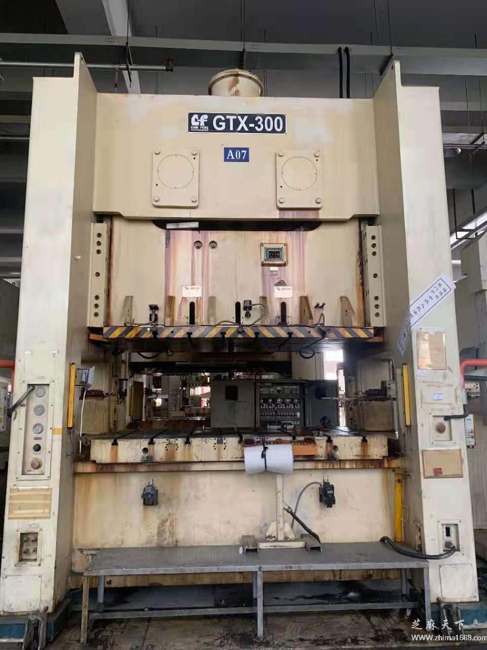 二手金丰GTX-300压力机(300吨)