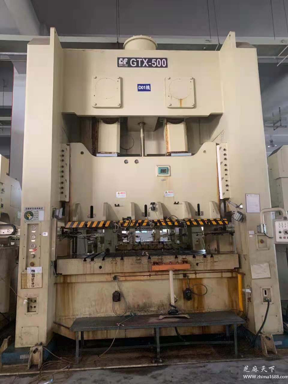 二手金丰GTX-500压力机(500吨)