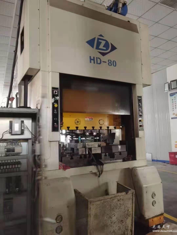 二手浙江中鼎HD-80高精高速冲床(80吨)