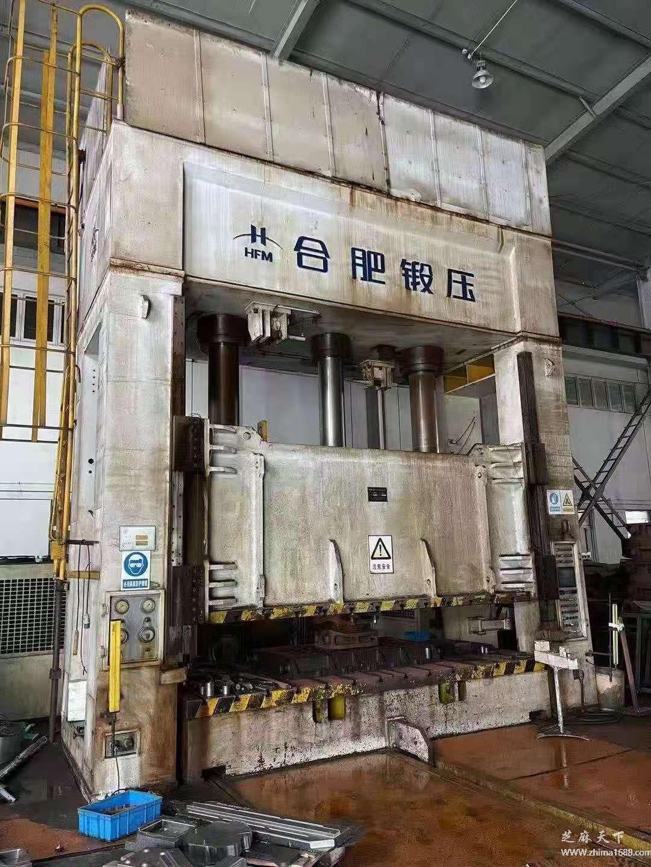 二手合肥锻压RZU800HNII快速薄板拉伸液压机(800吨)