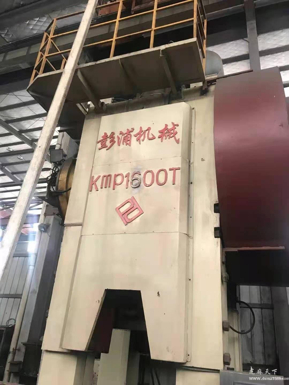 二手彭浦KMP1600T精压机(1000吨)