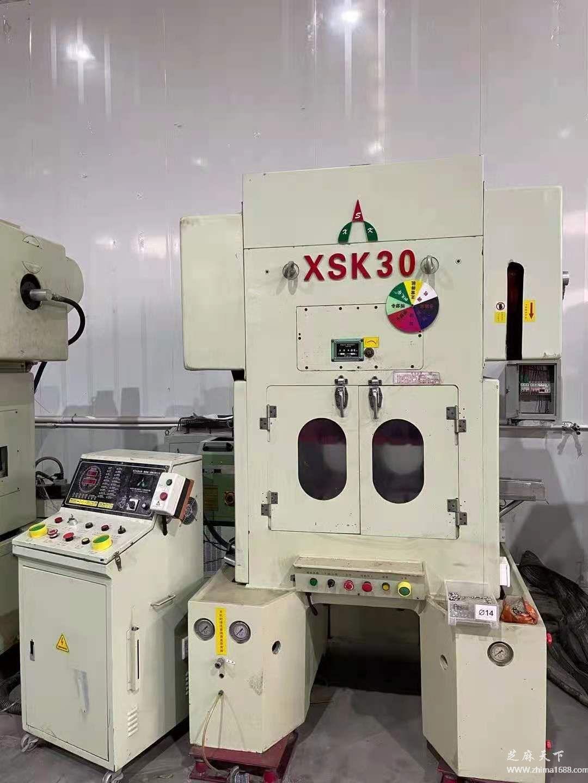 二手鑫顺康XSK-30T高速冲床(30吨)