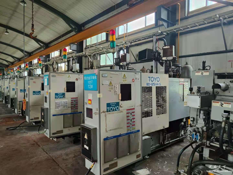 二手东洋TOYO BD-125V4-5铝合金压铸机(125吨)