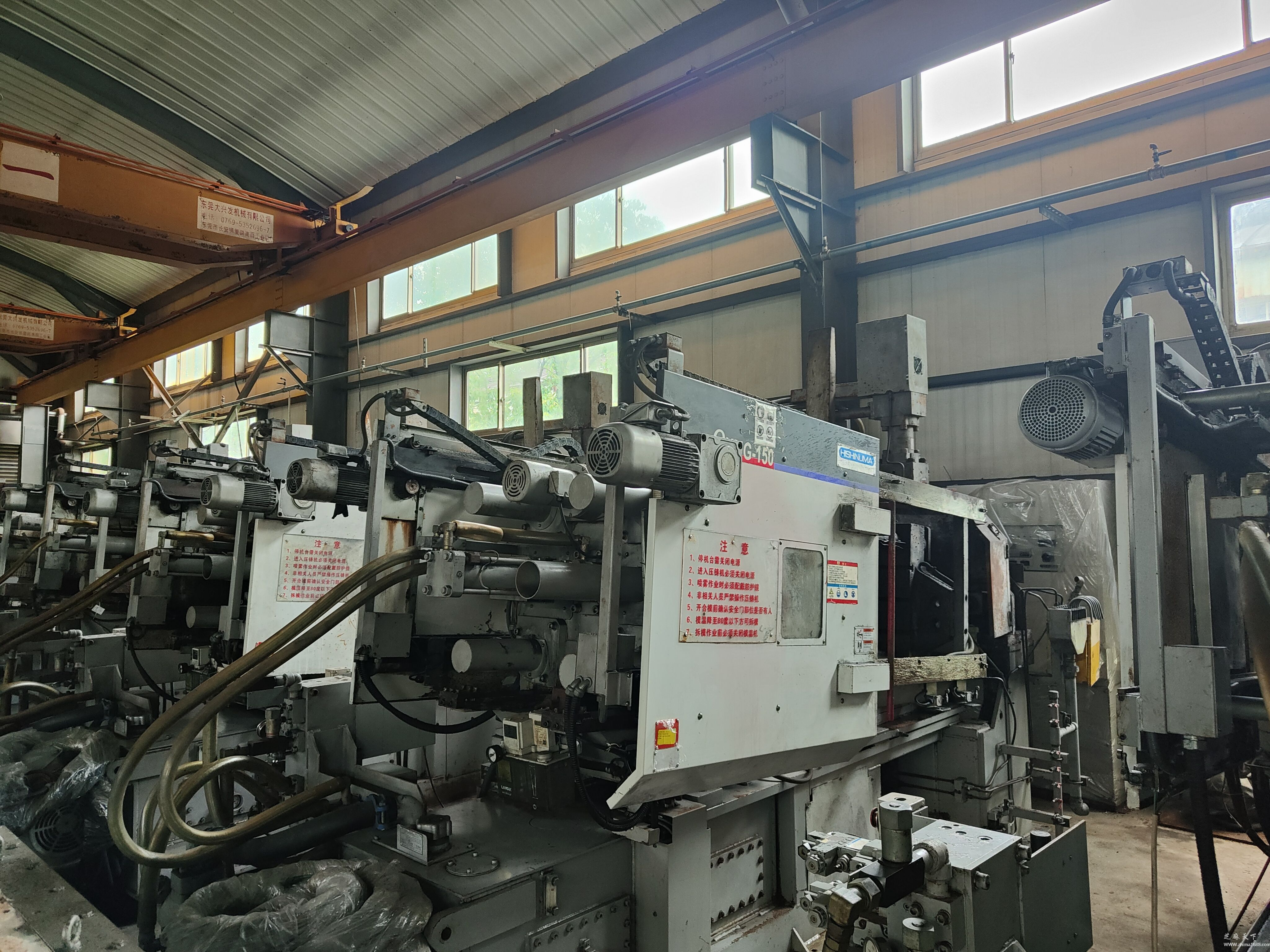 二手菱沼150吨镁合金压铸机