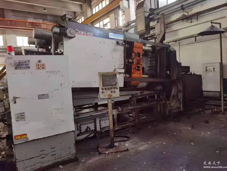 二手菱沼CXMG-600压铸机(600吨)