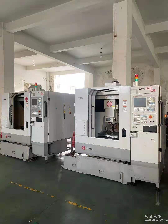 二手北京精雕Carver400TE-A10E雕刻机