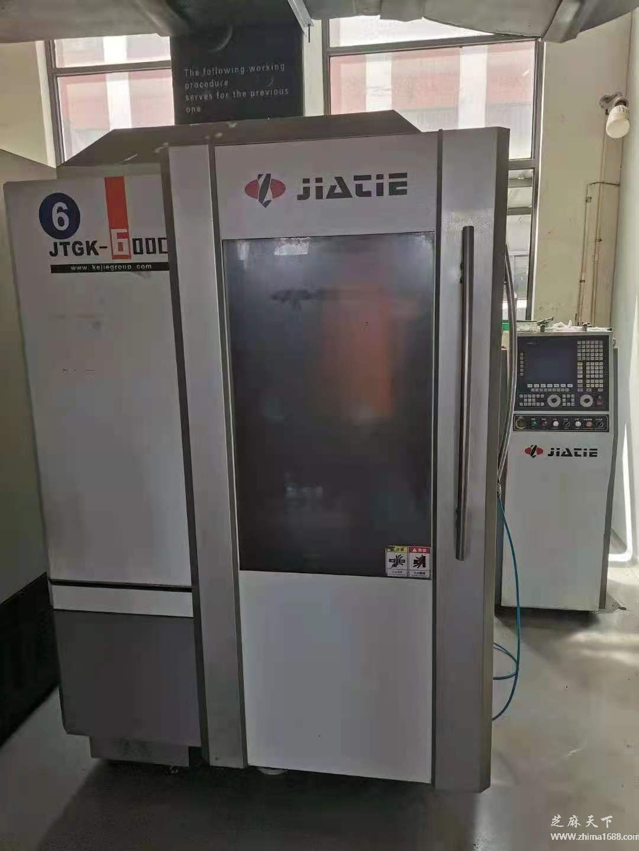 二手佳铁JTGK-600C精雕机