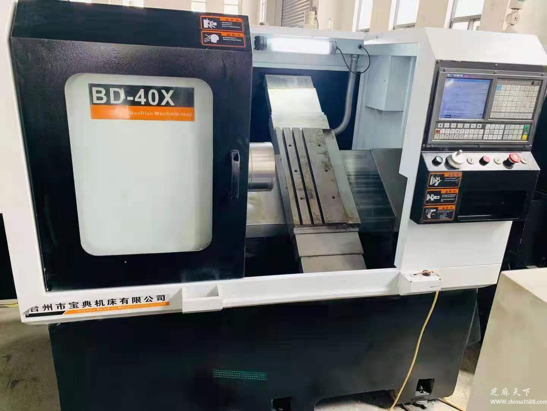 二手浙江宝典BD-40X斜轨数控车床