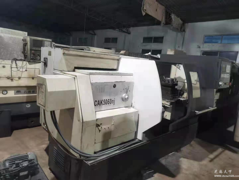二手沈阳CAK5060nJ数控车床