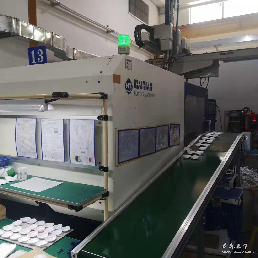 二手海天IA2000b-j双色注塑机(200吨)
